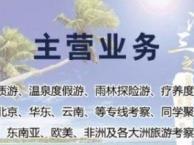 海南春节三亚旅游跟团五日游报价|5天4晚报价多少钱