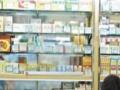 国药健康网上药店 国药健康网上药店诚邀加盟