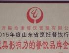 专业食堂托管/企事业单位食堂承包管理