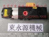 OCP-200N过负荷气动泵 ,KOSMEK锁紧泵维修