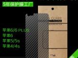 iPHONE6碳纤维3D膜 苹果5S手机