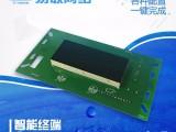 净水机2G/WIFI控制板物联网净水器云平台租赁饮水机电脑板