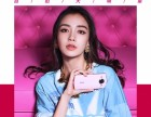 广州美图M6手机售价2899 支持分期付款 0首付分期