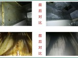 成都锦江区抽油烟机清洗 四川佳馨达清洁服务有限公司