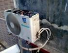 夏雪制冷 空调维修 空调加氟80元起 移机免费运输
