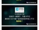 车联网平台推广~行车安全消费透明