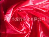 230t轻盈纺 礼品包装盒衬布 灯笼布 旗帜布(染色成品)