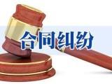 天津滨海新区劳动争议 劳务合同纠纷 专业律师为你辩护