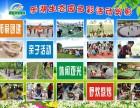 以后周末再不用担心去哪里玩了 深圳农家乐特色乐湖生态园欢迎你