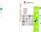 衡阳办公软件学习班office软件培训办公软件培训