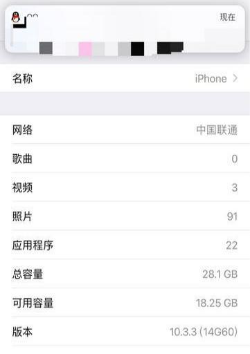 出32G苹果7P外观9.9新跟新的没有区别