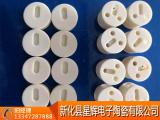 99瓷厂家_力荐星辉电子陶瓷品质有保障的卫浴陶瓷片