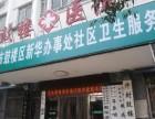 郑州去除咖啡斑的价格是多少?开封洛阳郑州哪有治咖啡斑的