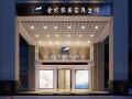 广州整形医院装修设计,美容医院装饰,美容会所装饰设计哪家好?