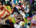回收二手旧衣服,旧鞋,旧床单
