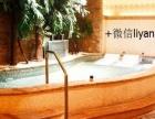 足浴保健中心