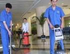 台州地毯清洗 地板打蜡 石材养护 翻新等 四害消杀
