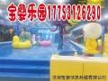 宝婴室内儿童水上乐园打造永续发展的平台
