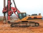 百色市崇左市全新三一280旋挖钻机出租公司承接旋挖桩工程