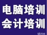 双流五月花学校 计算机培训中央电大学历培训川师学历培训