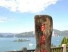 特价2600台湾故宫、野柳、101大楼、阿里山畅享环岛八日游