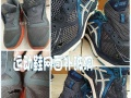 广州专业技师修鞋补鞋换底皮具保养护理翻新改色