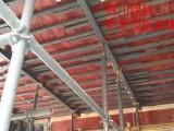 胜川建材主营新型剪力墙支撑 顶板支撑 建筑模板支撑