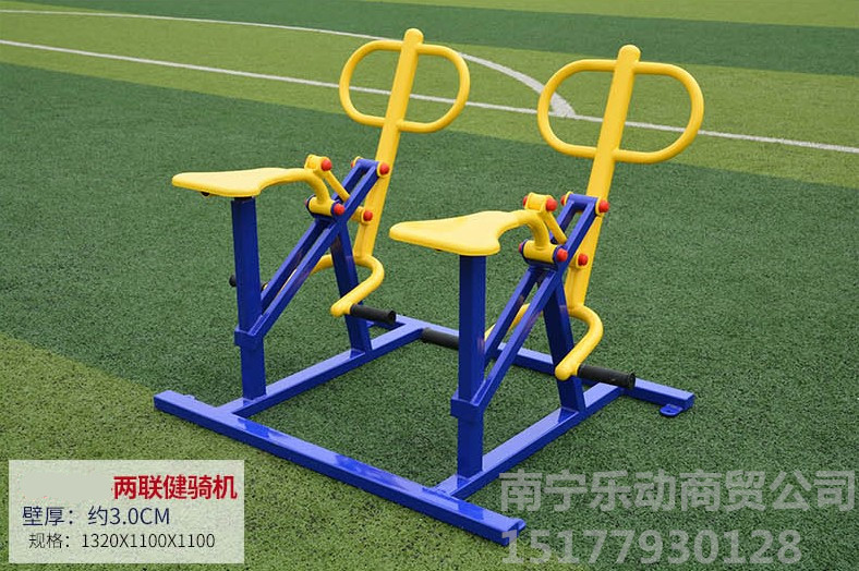 崇左户外健身器材批发——广西南宁户外健身器材优质供应商
