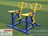 实惠的南宁户外健身器材品牌推荐|柳州户外健身器材批发
