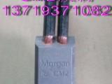 CM2碳刷,CM3H碳刷,CM1S碳刷