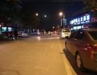 蔡家坡20年连锁大牌家电专卖店