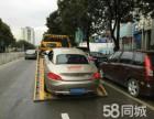 郴州24小时汽车救援电话是什么丨汽车救援服务很好