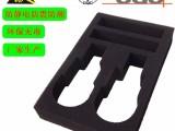 厂家订制高发泡防静电EVA泡棉内衬 导电泡棉托盘