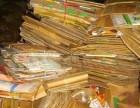 浦东新区高价回收纸板高价回收废纸 专业回收