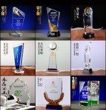 惠州定做常规奖杯,公司年会总结纪念品,各大表彰奖杯优惠批发