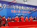 天津大学工程造价管理高起专专接本专本同读初中也可读