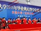 天津大学全日制工程造价专本同读招收应往届职高中专生