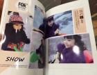 燕夕艺美团队,照片书带你回忆,你定制了吗?
