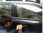 望城区开锁公司,才子城附近开锁换锁安装指纹锁