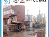 海琦HQ生物质气化炉,垃圾气化炉,碳气联产炉