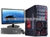 网吧台式电脑组装全套DIY整机显存1G/19寸液晶 通杀游戏
