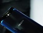 成都崇州0首付分期付款买手机 分期OPPOfindX