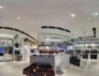 各类企业、景区、商场VR(3D)全景营销广告制作