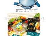 供应自动理料糖果包装机