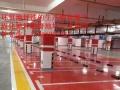 专用环氧地坪漆服务于南通周边地区工业园区