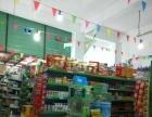 同安集中工业区学校附近超市生意转让