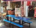 户外桌椅便宜出售