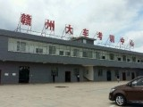 贛州大車考試中心,瑞金世通駕校