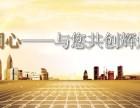 泉州到北京物流专线 价格多少?