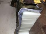 济南冰块厂,食用冰块,降温冰块,奶茶冰块